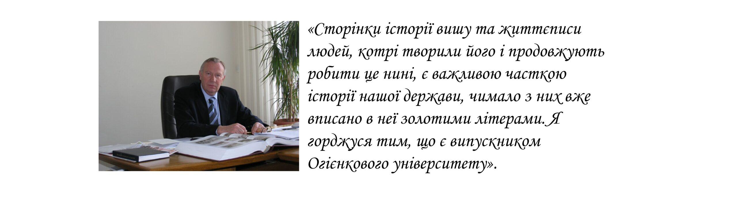 Валерій Смолій