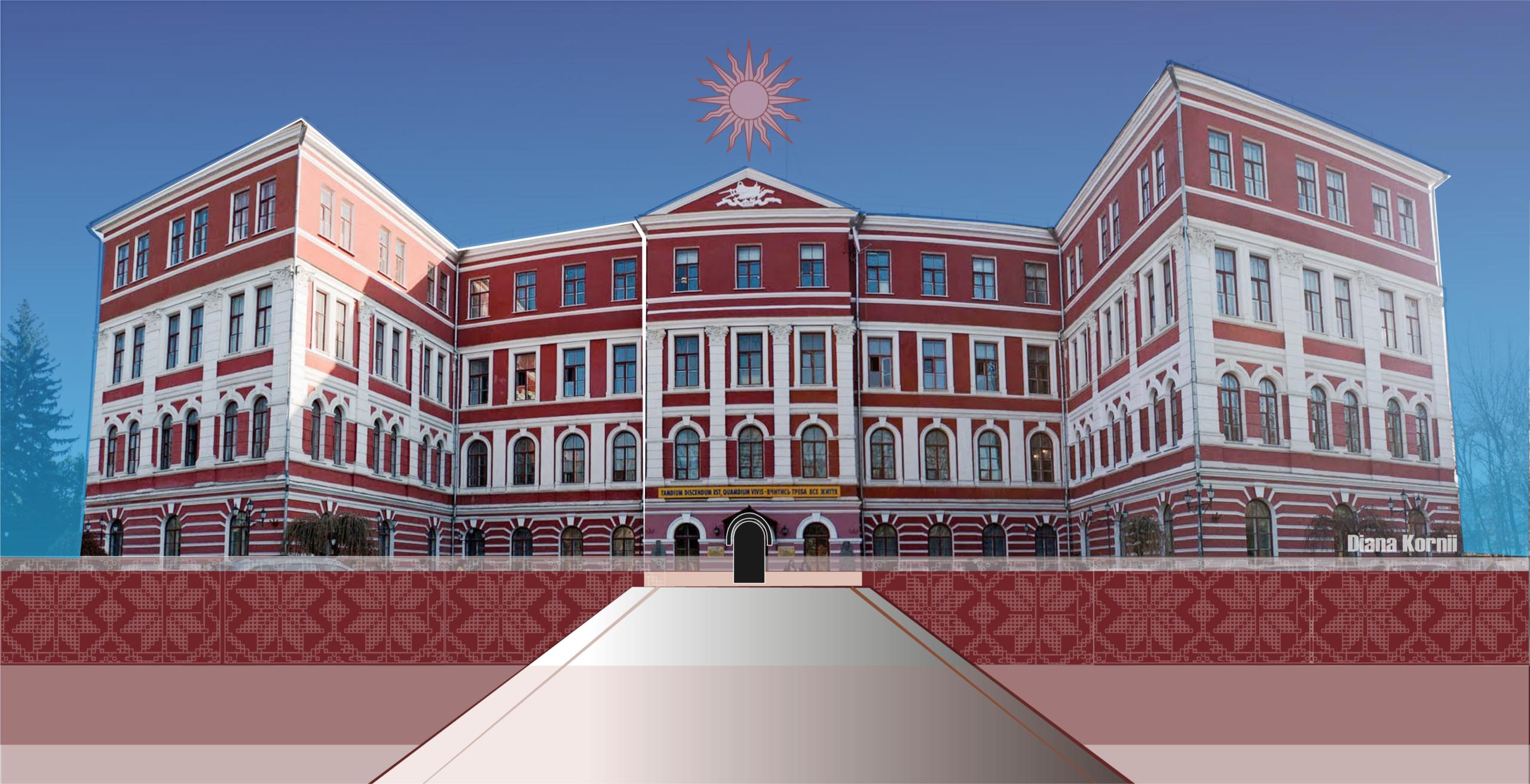 Енциклопедія університету